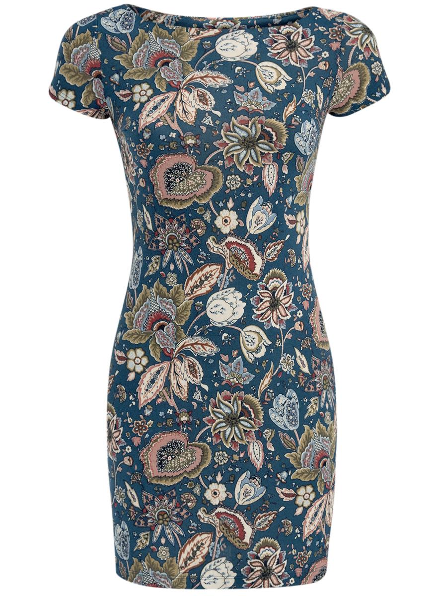 Платье14001117-8/15640/2955FПлатье oodji Ultra выполнено из полиэстера с добавлением эластана. Модель без застежки с круглым вырезом горловины и короткими рукавами. Оформлено изделие оригинальным цветочным принтом.