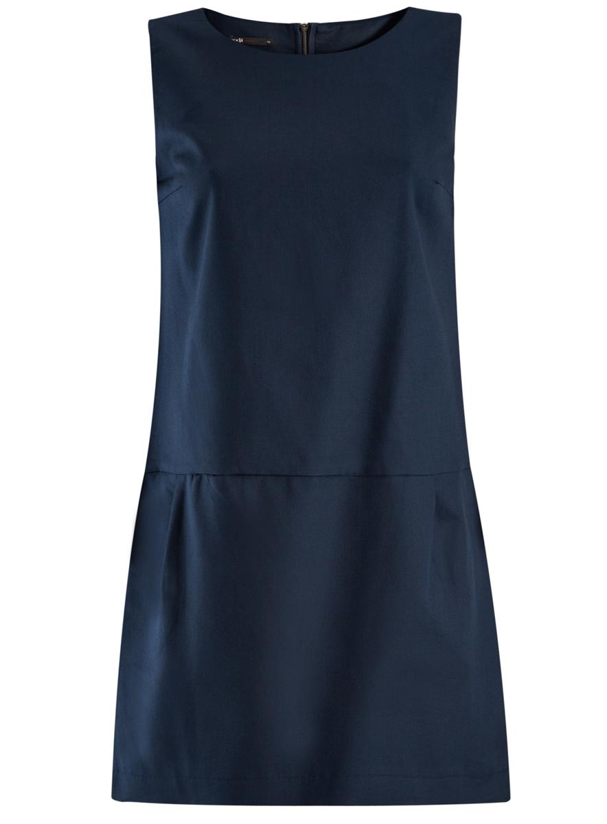 Платье11910072-1/35618/7500NПлатье oodji Ultra выполнено из высококачественного плотного хлопкового материала Укороченная модель без рукавов имеет круглый вырез горловины и два втачных кармана. Платье застегивается на молнию на спинке. Стильное решение для любого мероприятия.