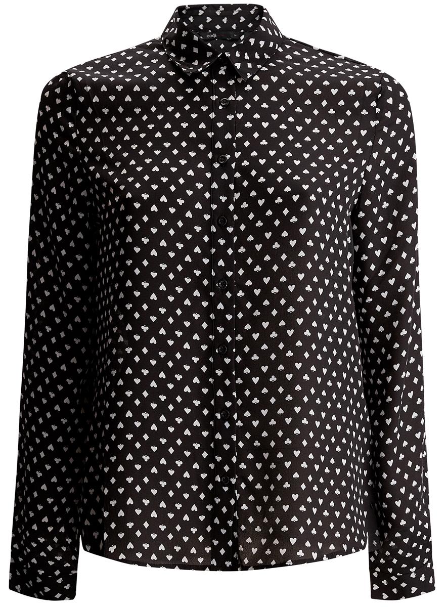 Блузка11400394-4M/45287/2912QЖенская блузка oodji Ultra имеет классический отложной воротник, свободный крой и длинный рукав. Застегивается на пуговицы спереди и на манжетах.