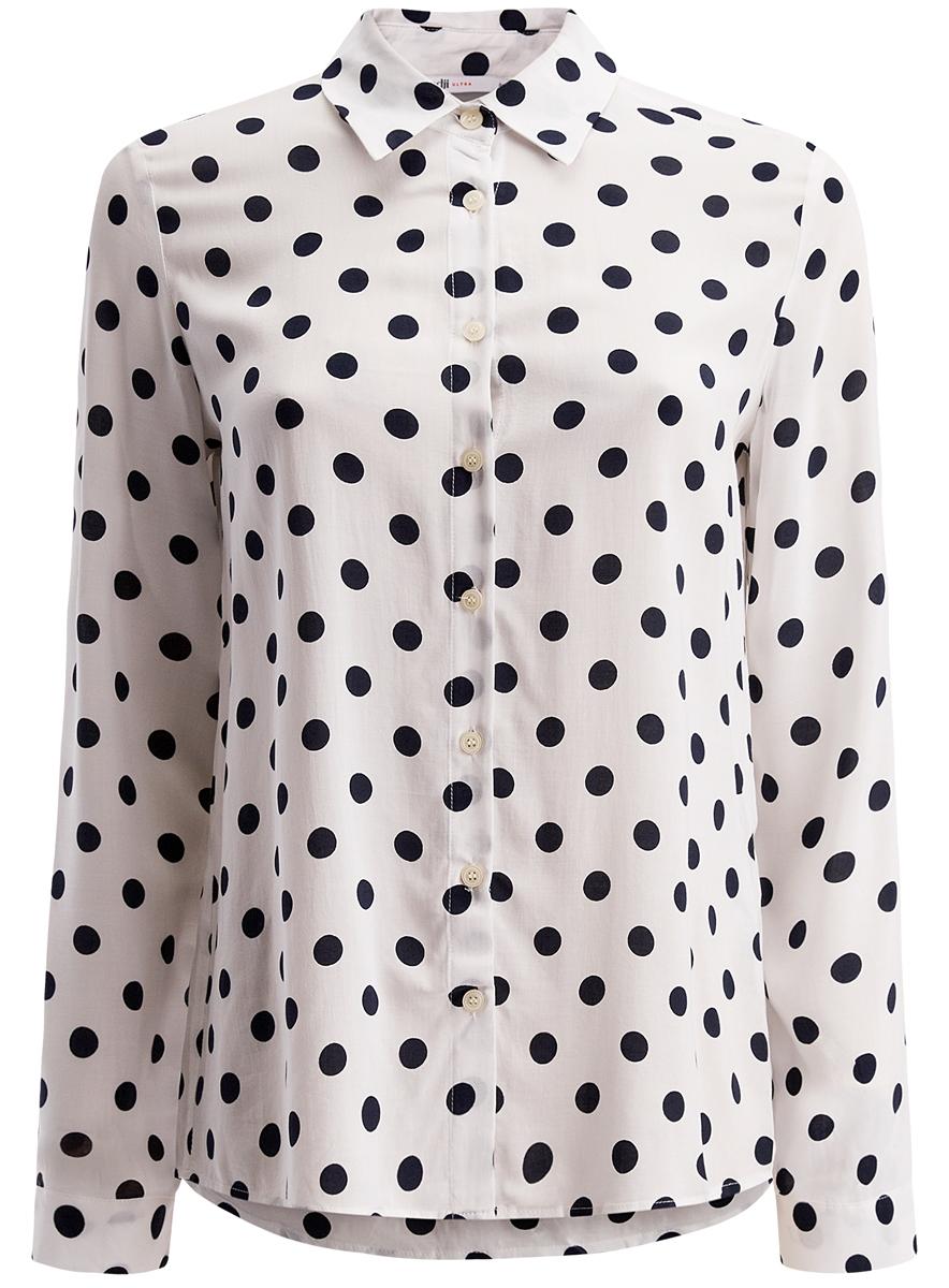 Блузка11411098-3/24681/1279DЖенская блузка oodji Ultra выполнена из 100% вискозы. Модель с отложным воротником и длинными рукавами застегивается на пуговицы. Оформлено изделие принтом в горох.