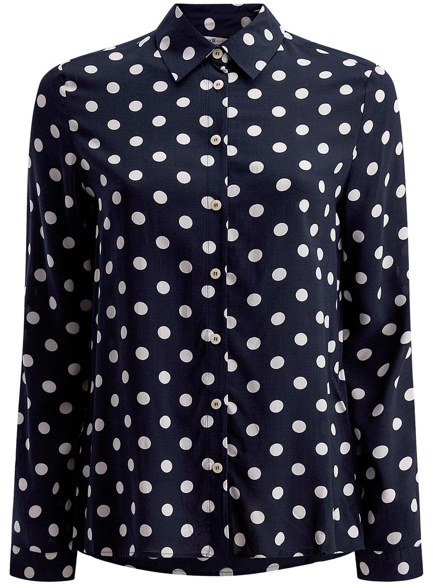 11411098-3/24681/1279DЖенская блузка oodji Ultra выполнена из 100% вискозы. Модель с отложным воротником и длинными рукавами застегивается на пуговицы. Оформлено изделие принтом в горох.