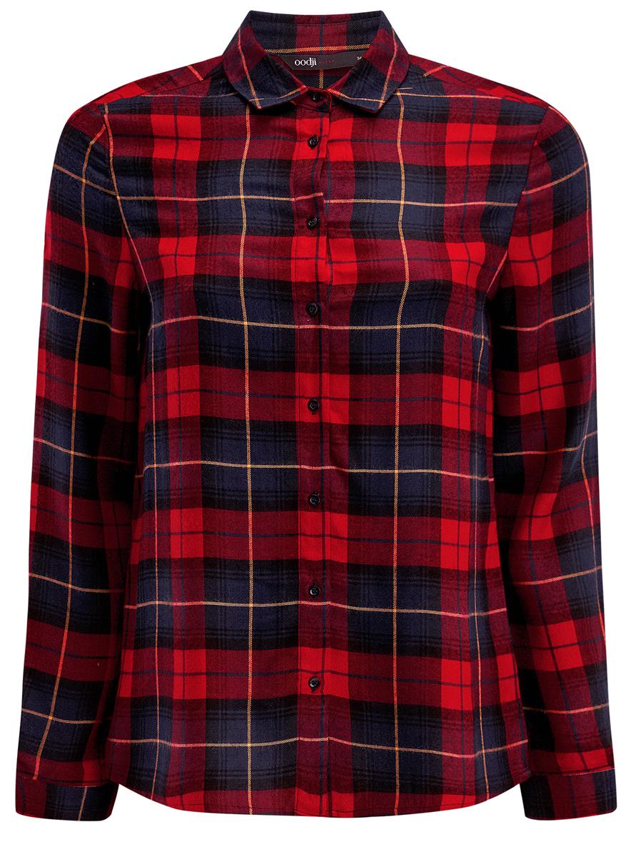 Рубашка11411098/45208/4579CРубашка oodji Ultra выполнена из качественной вискозы. Модель с отложным воротником и длинными рукавами застегивается по всей длине с помощью пуговиц. Рукава дополнены манжетами на пуговицах. Оформлена рубашка стильным принтом в клетку.