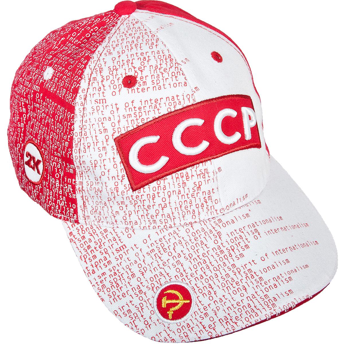124226_navy/white/redКлассическая бейсболка с символикой СССР и с регулируемым ремешком. Состав: 100% хлопок. Плотность бейсболки 200 г/м2. Перфорация для вентиляции воздуха.