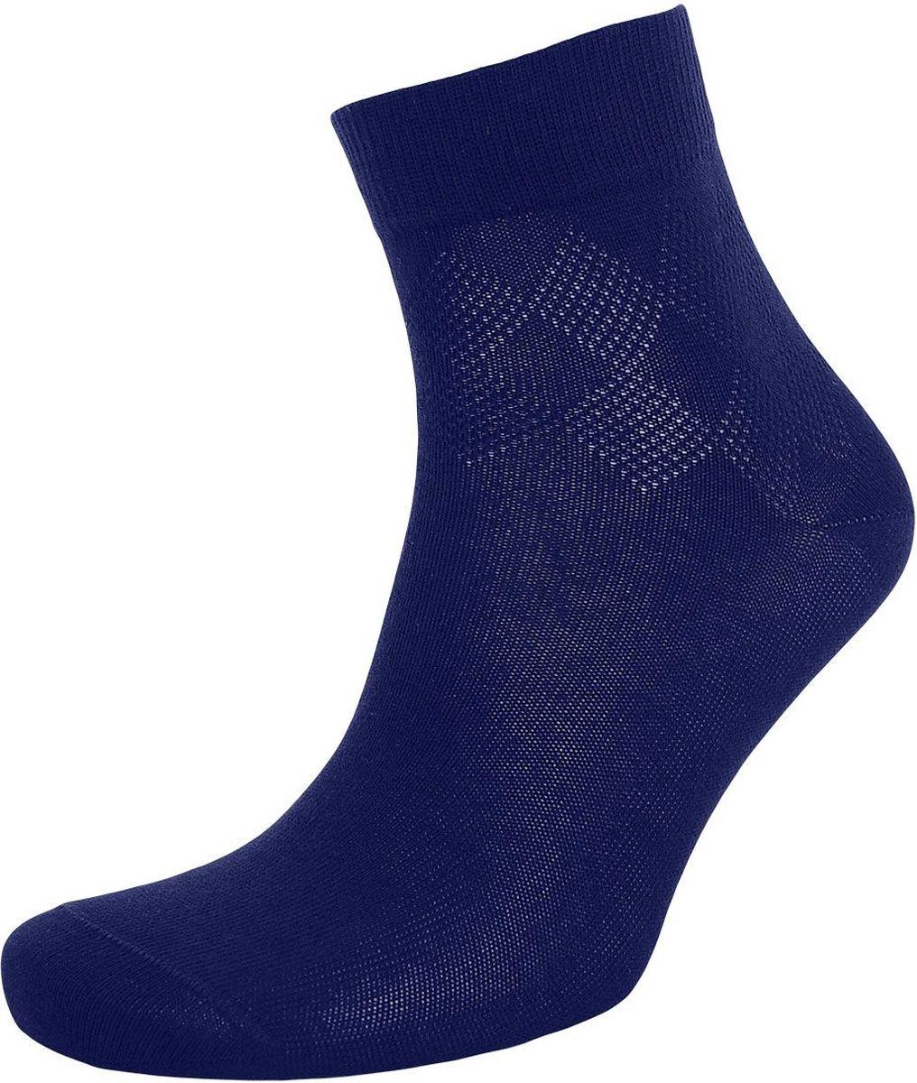 НоскиZC116Классические мужские носки Гранд выполнены из высококачественного хлопка, для повседневной носки. Носки, оформленные на паголенке рисунком сетка в два ряда, имеют усиленные пятку и мысок и двойную резинку. Носки долгое время сохраняют форму и цвет, а так же обладают антибактериальными и терморегулирующими свойствами.