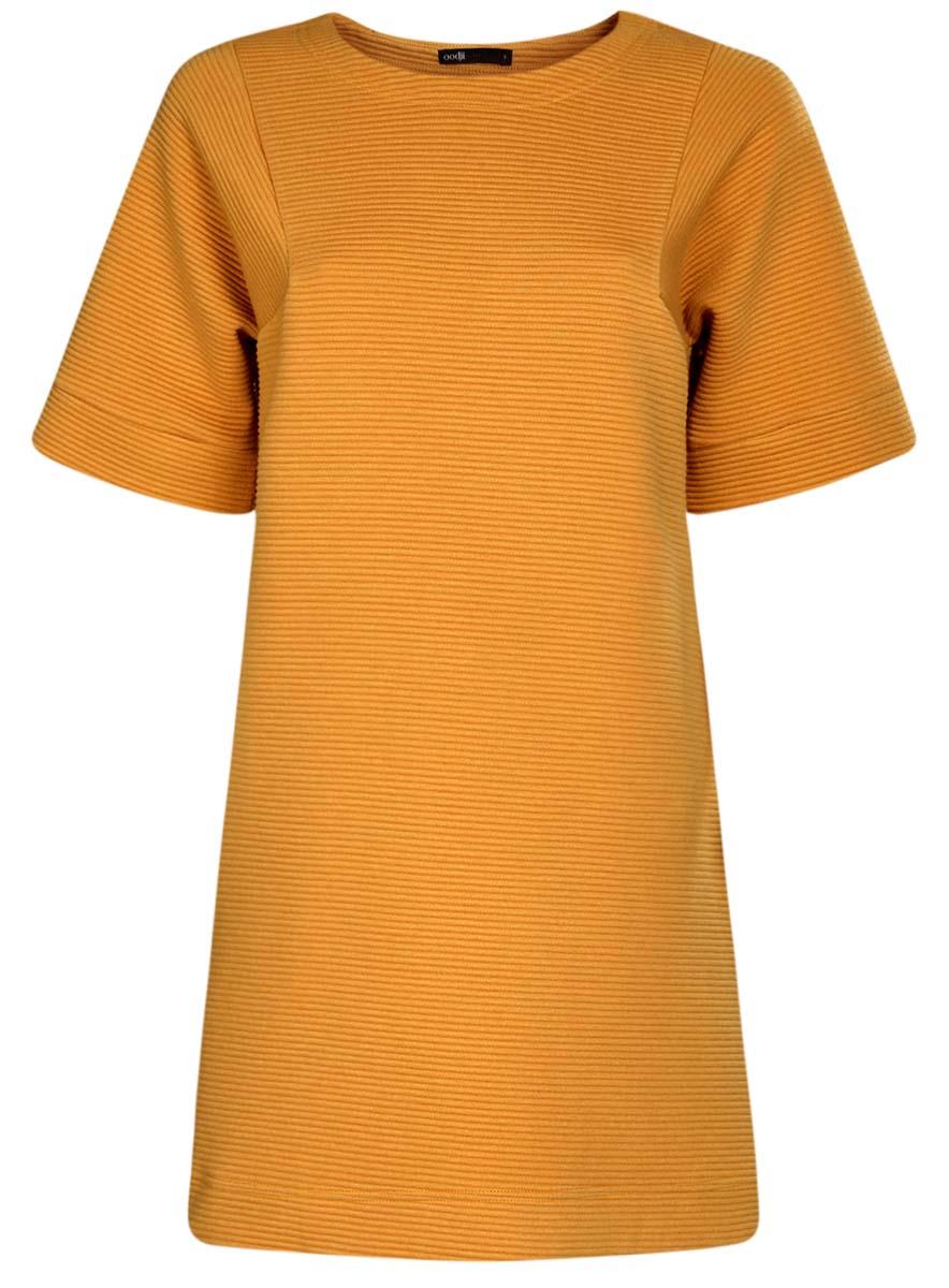 14008017/45987/5200NСтильное платье oodji Ultra изготовлено из высококачественного комбинированного материала, мягкого и нежного на ощупь. Модель свободного кроя с круглым вырезом горловины, карманами по бокам и рукавами-кимоно.