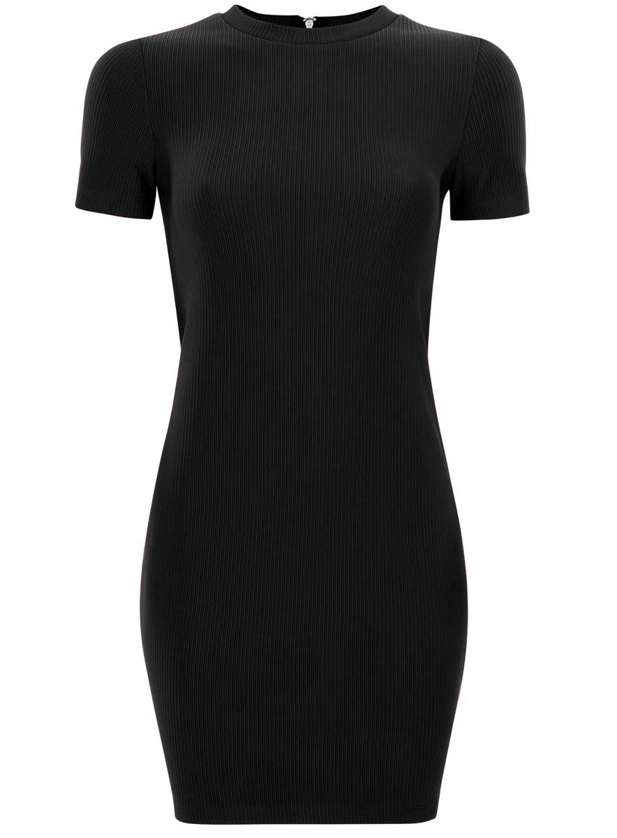 Платье14011007/45262/2900NСтильное трикотажное платье oodji Ultra выполнено из высококачественного комбинированного материала, мягкого и нежного на ощупь. Модель по фигуре с круглым вырезом горловины и короткими рукавами застегивается на спинке на застежку-молнию.