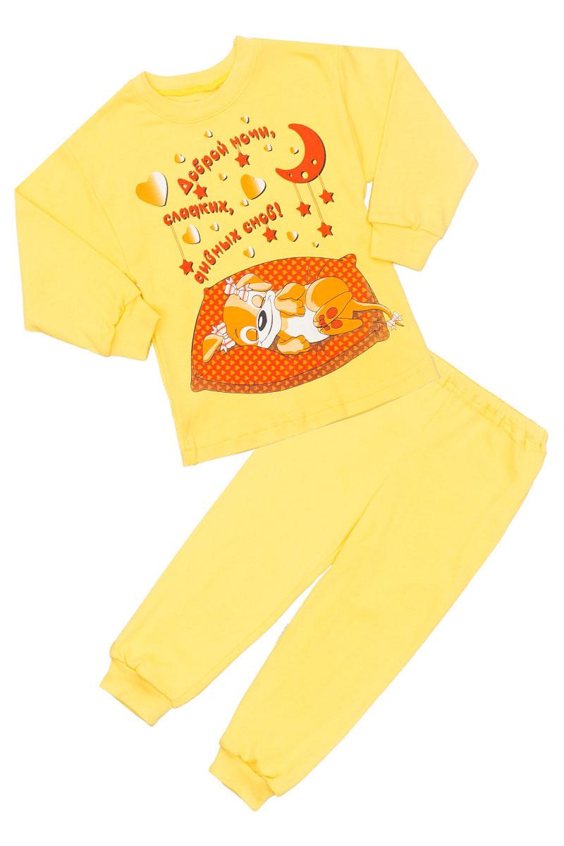 ПижамаПЖ1801-2Детская пижама M&D, состоящая из лонгслива и брюк, изготовлена из натурального хлопка. Лонгслив с длинными рукавами и круглым вырезом горловины оформлен спереди оригинальным принтом и надписями. Брюки на талии имеют эластичную резинку. Вырез горловины, манжеты рукавов и низ брючин дополнены трикотажными резинками.