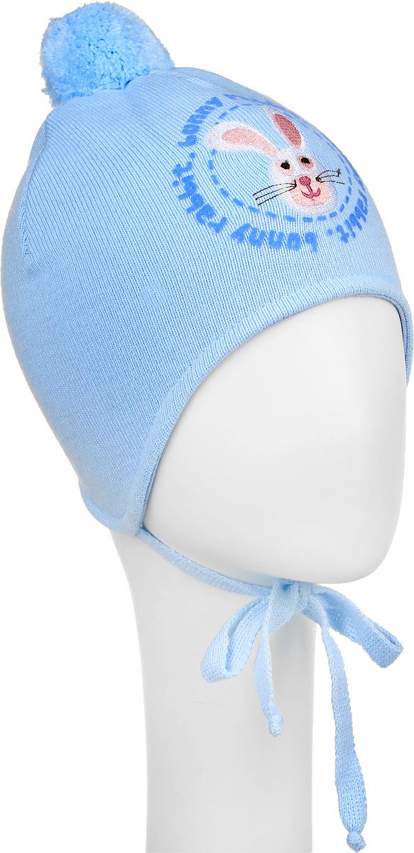 Шапка детскаяM2680-22Шапка для мальчика ПриКиндер идеально подойдет для прогулок в прохладное время года. Шапка облегает головку ребенка, надежно защищая ушки, лобик и щечки от продуваний. На ушках имеются завязки, с помощью которых шапку можно зафиксировать под подбородком. Шапочка, выполненная из акрила с добавлением хлопка, хорошо тянется и устойчива к сминанию, максимально сохраняет тепло, не раздражает даже самую нежную и чувствительную кожу ребенка, обеспечивая ему наибольший комфорт. Спереди шапка оформлена вышивкой в виде зайчика и принтовыми надписями. На макушке модель дополнена пушистым помпоном. Оригинальный дизайн и яркая расцветка делают эту шапочку модным и стильным предметом детского гардероба. Уважаемые клиенты! Размер, доступный для заказа, является обхватом головы.