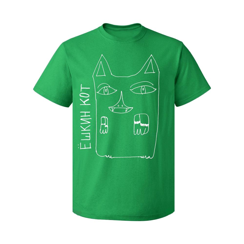 Ёшкин котФутболка от бренда Наивно? Очень Ёшкин кот выполнена из натурального хлопка. Модель с короткими рукавами и круглым вырезом горловины оформлена художественной цифровой печатью с изображением кота и надписью Ёшкин кот. Рисунок Романа Горшенина.