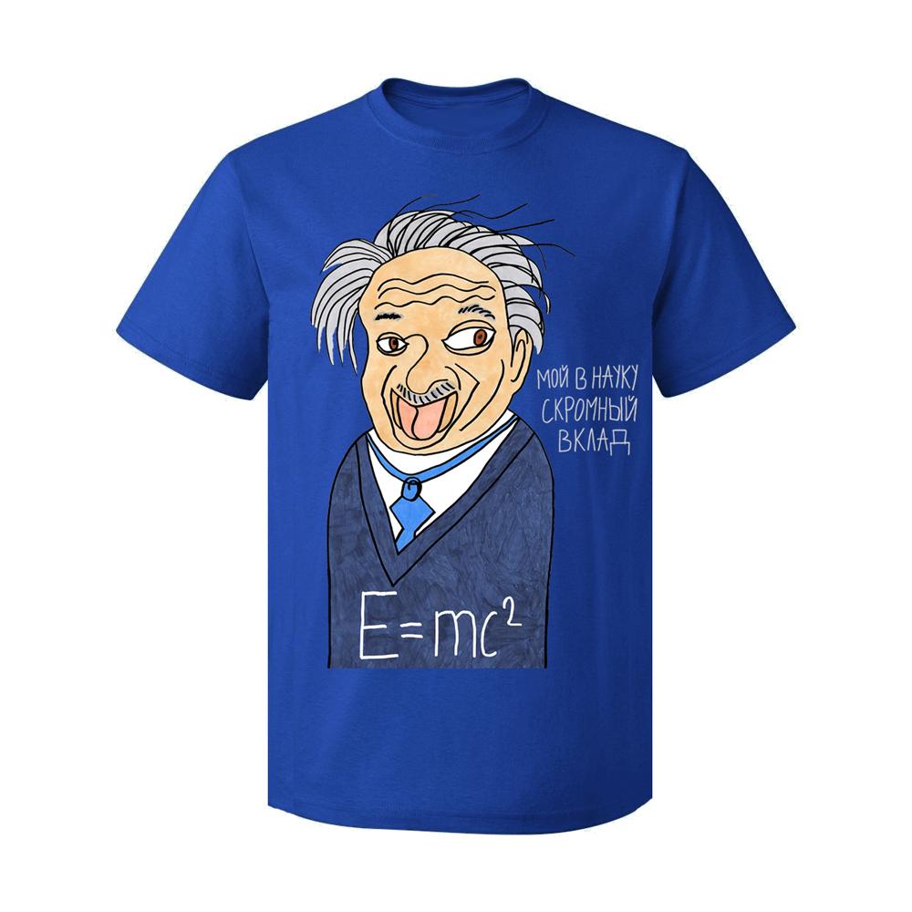 ЭйнштейнФутболка от бренда Наивно? Очень Эйнштейн выполнена из натурального хлопка. Модель с короткими рукавами и круглым вырезом горловины оформлена художественной цифровой печатью с изображением Эйнштейна и надписью Мой в науку скромный вклад: Е=мс?. Рисунок Романа Горшенина. Стихи Сергея Таска.