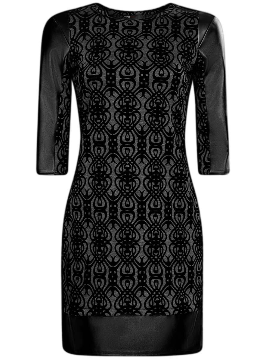 Платье14001143-3/42376/2329OМодное платье oodji Ultra станет отличным дополнением к вашему гардеробу. Модель, выполненная из полиэстера с добавлением вискозы и полиуретана, дополнена вставками из искусственной кожи. Платье-миди с круглым вырезом горловины и рукавами 3/4 оформлено оригинальным бархатным принтом.