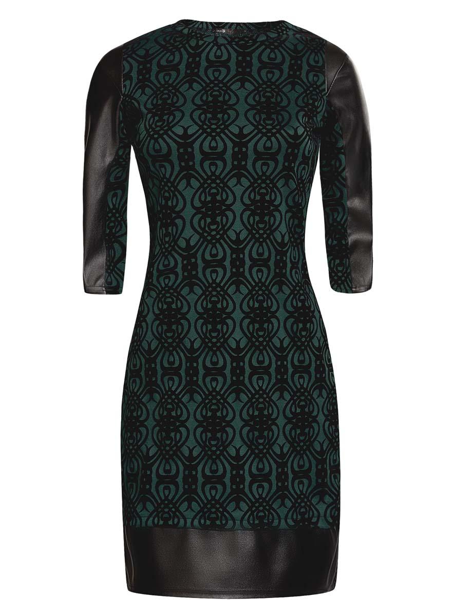 14001143-3/42376/2329OМодное платье oodji Ultra станет отличным дополнением к вашему гардеробу. Модель, выполненная из полиэстера с добавлением вискозы и полиуретана, дополнена вставками из искусственной кожи. Платье-миди с круглым вырезом горловины и рукавами 3/4 оформлено оригинальным бархатным принтом.