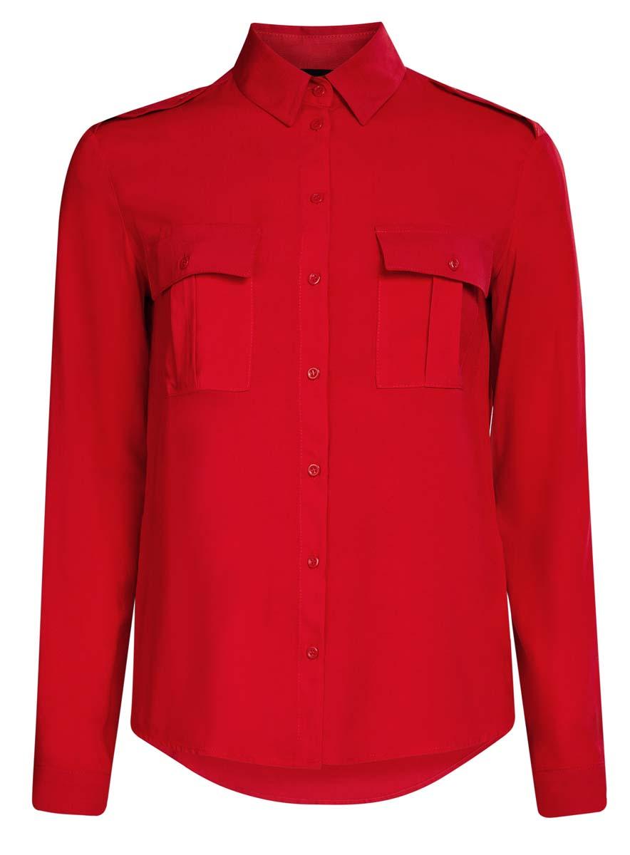 Блузка11411127B/26346/2900NОригинальная женская блузка oodji Ultra выполнена из качественной вискозы. Модель с отложным воротником и длинными рукавами застегивается спереди на пуговицы. Манжеты рукавов также имеют застежки-пуговицы. Плечи блузки дополнены хлястиками на пуговицах, спереди изделие оформлено двумя накладными карманами с клапанами. Спинка блузки немного удлинена.