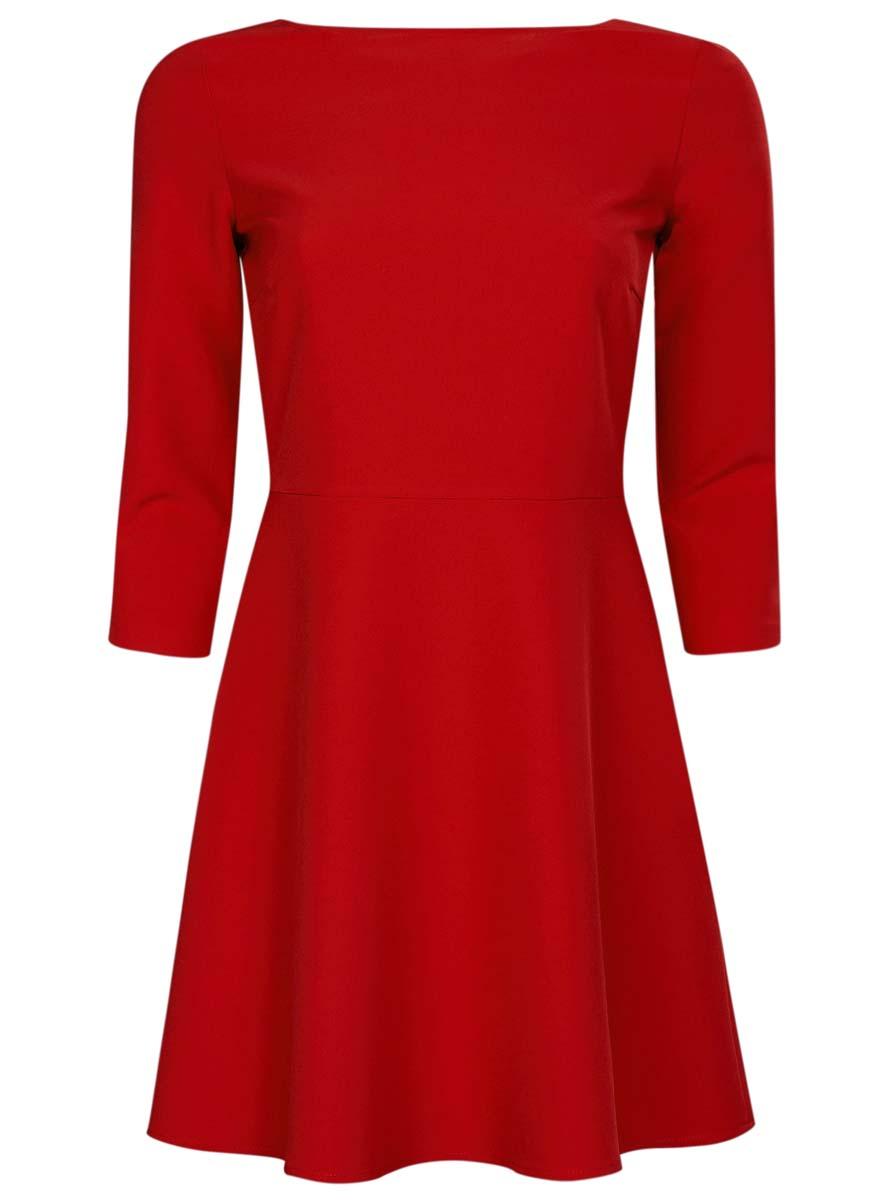 11911001/38461/2900NСтильное платье oodji Ultra изготовлено из полиэстера с добавлением эластана. У модели спереди круглый вырез, а вырез на спине дополнен широкими перекрестными лентами. С одного бока платья имеется скрытая застежка-молния. Рукава 3/4, подол слегка расклешен.