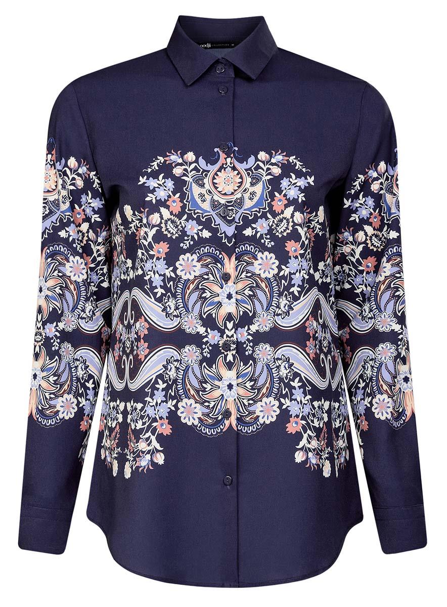 Блузка21411112/46204/2994EОригинальная женская блузка oodji Collection выполнена из качественного полиэстера. Модель прямого силуэта с отложным воротником и длинными рукавами застегивается спереди на пуговицы. Манжеты рукавов также имеют застежки-пуговицы. Оформлена блузка стильным принтом с узорами.