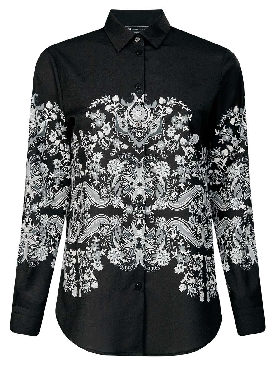 Блузка21411112/46204/124CEОригинальная женская блузка oodji Collection, выполненная из качественного полиэстера, не оставит вас без внимания. Модель прямого силуэта с отложным воротником и длинными рукавами застегивается спереди на пуговицы. Манжеты рукавов также имеют застежки-пуговицы. Оформлена блузка стильным принтом с узорами.