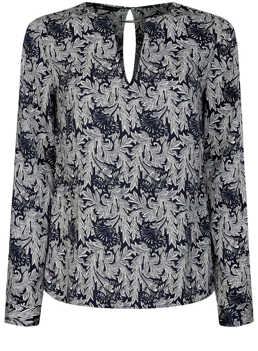 21400396/38580/4500NЖенская блузка oodji Collection изготовлена из легкой ткани свободного кроя. Блузка имеет длинные рукава и оригинальный вырез горловины, дополненный декоративной вставкой. На спинке так же имеется вырез-капелька. Застегивается сзади и на манжетах на металлические пуговицы.
