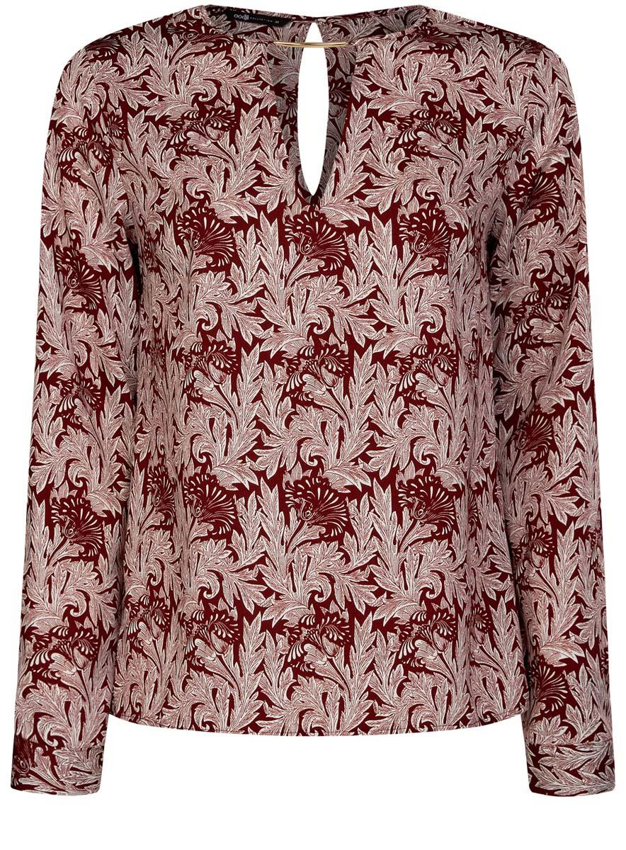 Блузка21400396/38580/4500NЖенская блузка oodji Collection изготовлена из легкой ткани свободного кроя. Блузка имеет длинные рукава и оригинальный вырез горловины, дополненный декоративной вставкой. На спинке так же имеется вырез-капелька. Застегивается сзади и на манжетах на металлические пуговицы.