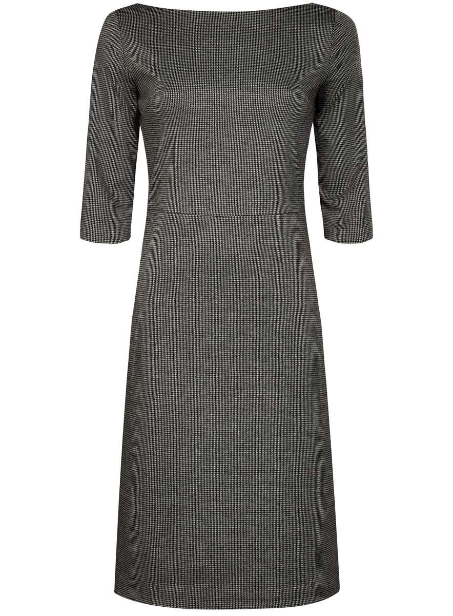 Платье14011011/43649/2923JПлатье oodji Ultra выполнено из высококачественного комбинированного материала. Приталенная модель-миди с воротником-лодочкой и рукавами 3/4 застегивается на молнию на спинке.