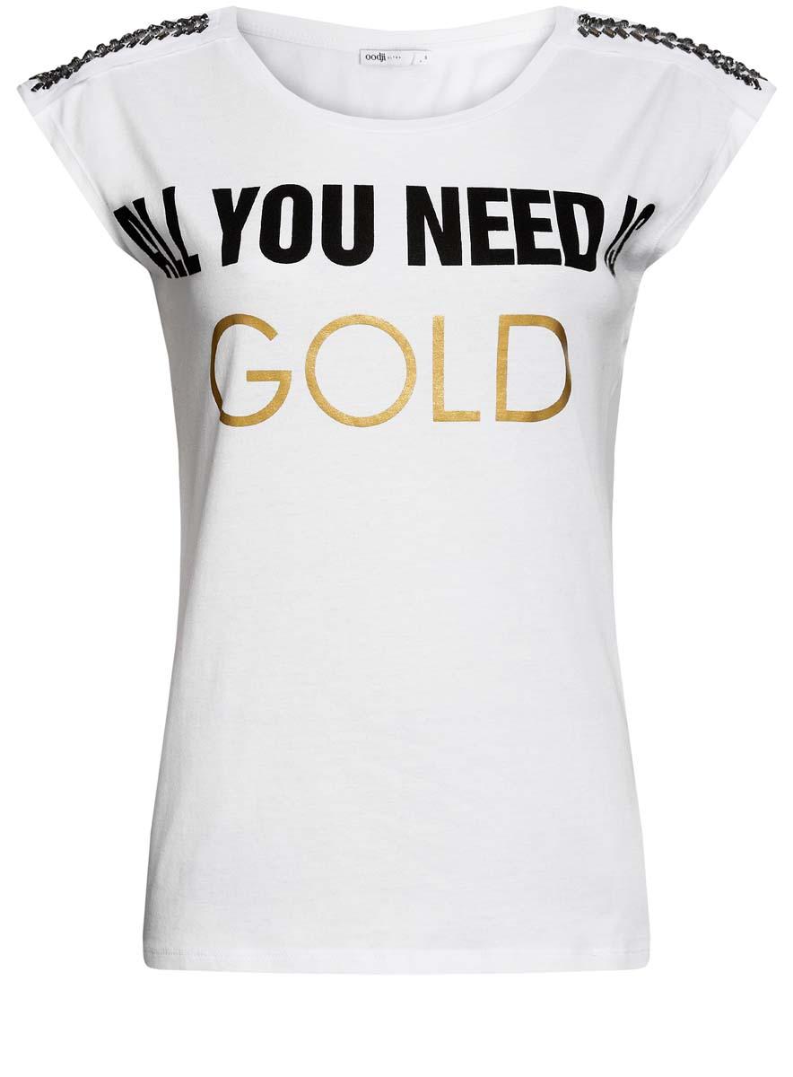 Футболка14708012/26222/1029PМодная женская футболка oodji Ultra изготовлена из натурального хлопка. Модель с круглым вырезом горловины и короткими цельнокроеными рукавами оформлена спереди надписями. Плечи украшены искусственными камнями.