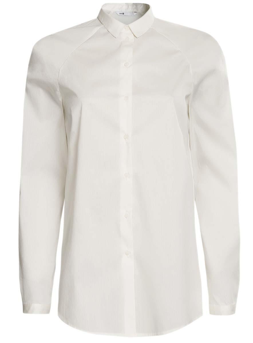 Рубашка21400371/42083/7900NОригинальная женская рубашка oodji Collection, выполненная из качественного комбинированного материала, не оставит вас без внимания. Модель с отложным воротником и длинным рукавом-реглан застегивается спереди на пуговицы. Манжеты рукавов также имеют застежки-пуговицы. Рубашка изготовлена в лаконичном дизайне.