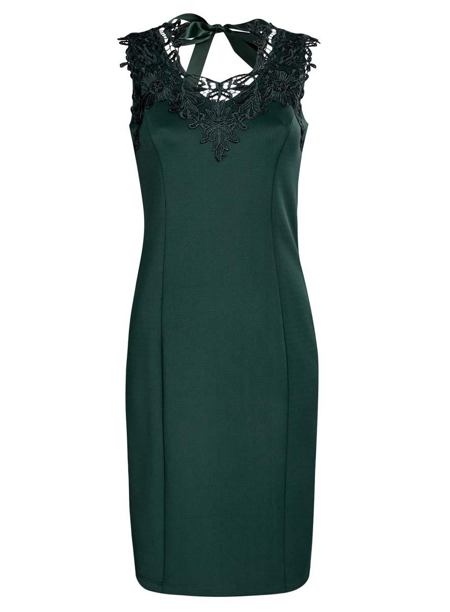 Платье24015001/33038/2900LСтильное платье без рукавов oodji Collection изготовлено из плотного полиэстера. У модели V-образный вырез с оригинальной кружевной отделкой в тон платью. Сзади платье оформлено вырезом и атласными завязками. У модели имеется подкладка.