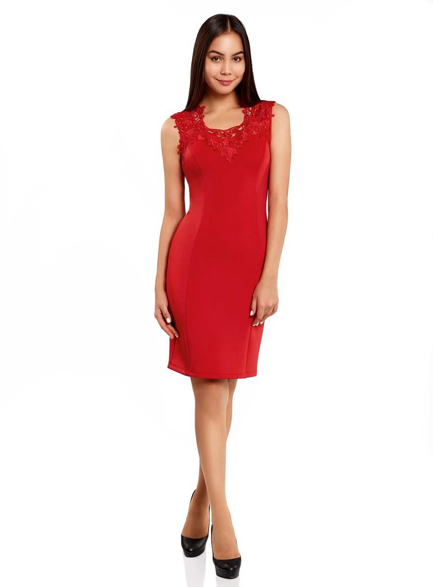 Платье24015001/33038/2900LСтильное платье без рукавов oodji Collection изготовлено из плотного полиэстера. У модели V-образный вырез с оригинальной кружевной отделкой в тон платью. Сзади платье оформлено вырезом и атласными завязками в районе шеи. У модели имеется подкладка.