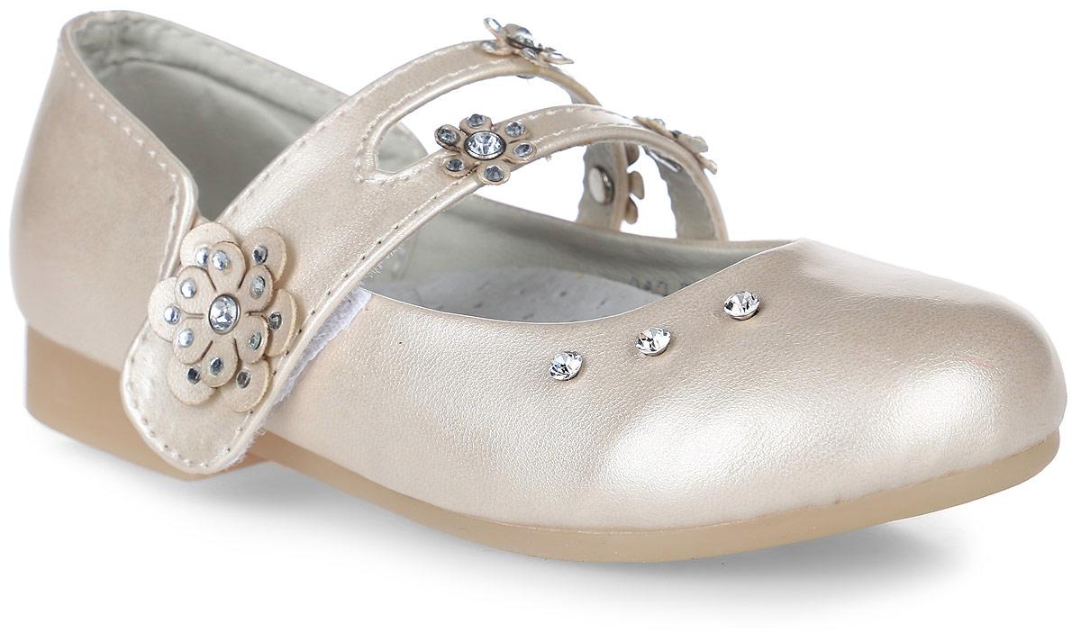 012-F3Прелестные туфли для девочки от Flois Kids выполнены из искусственной лакированной кожи. Мыс украшен стразами, ремешок - декоративными цветочками со стразами. Ремешок с застежкой-липучкой надежно зафиксирует модель на ноге. Внутренняя поверхность натуральной кожи и стелька из материала ЭВА с поверхностью из натуральной кожи обеспечат комфорт. Стелька дополнена супинатором. Небольшой каблук и подошва с рифлением гарантируют отличное сцепление с любой поверхностью.