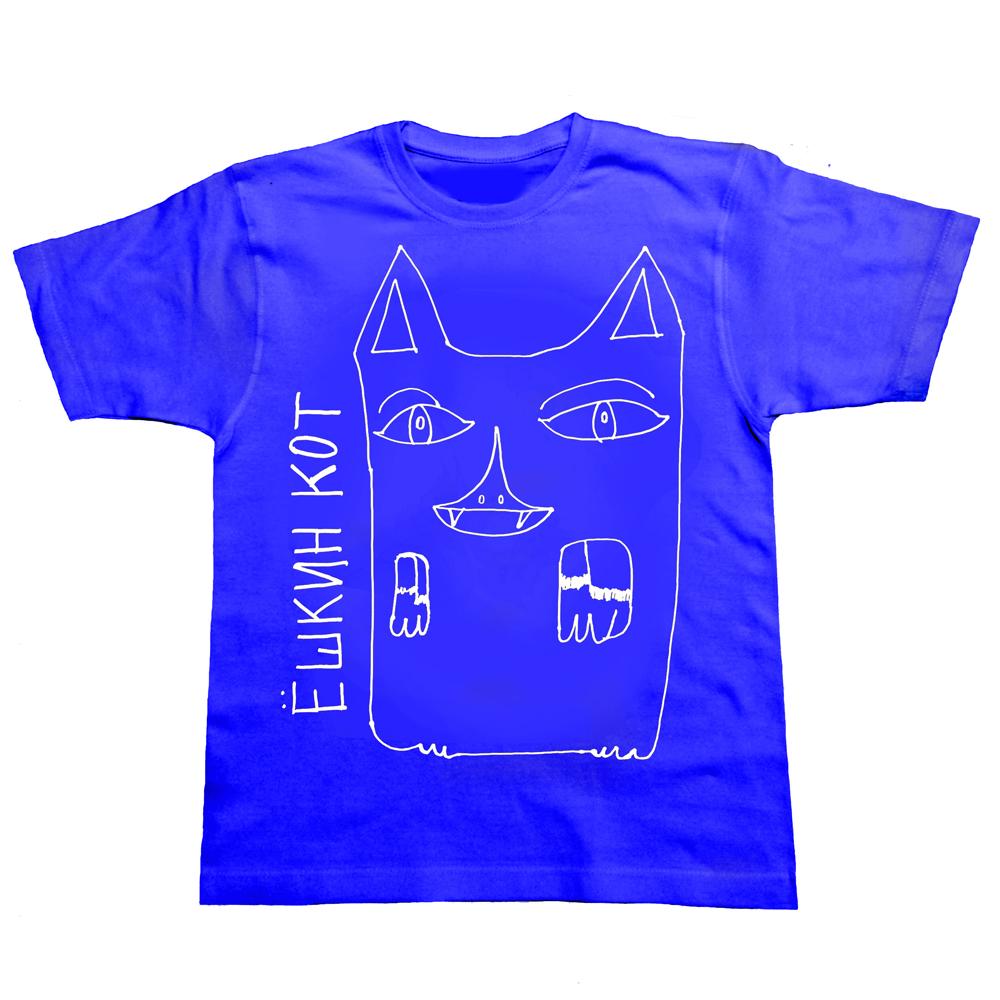 ФутболкаЁшкин котФутболка детская от бренда Наивно? Очень Ёшкин кот выполнена из натурального хлопка. Модель с короткими рукавами и круглым вырезом горловины оформлена художественной цифровой печатью с изображением кота и надписью Ёшкин кот. Рисунок Романа Горшенина.