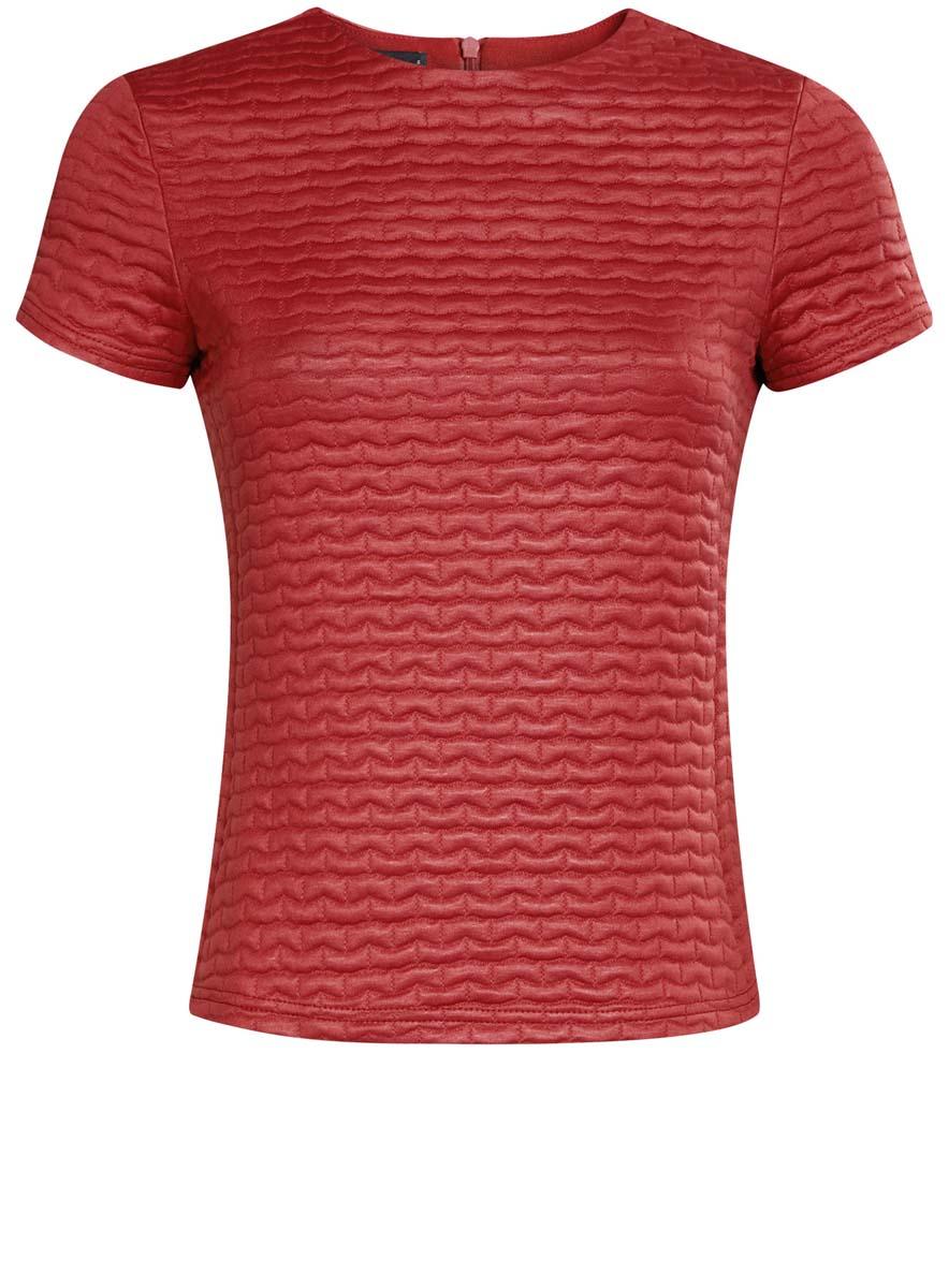 14801055/42572/2900NЖенская футболка oodji Ultra изготовлена из высококачественного эластичного полиэстера. Модель с короткими рукавами и круглым вырезом горловины украшена фактурным узором. Футболка застегивается на застежку-молнию на спинке.