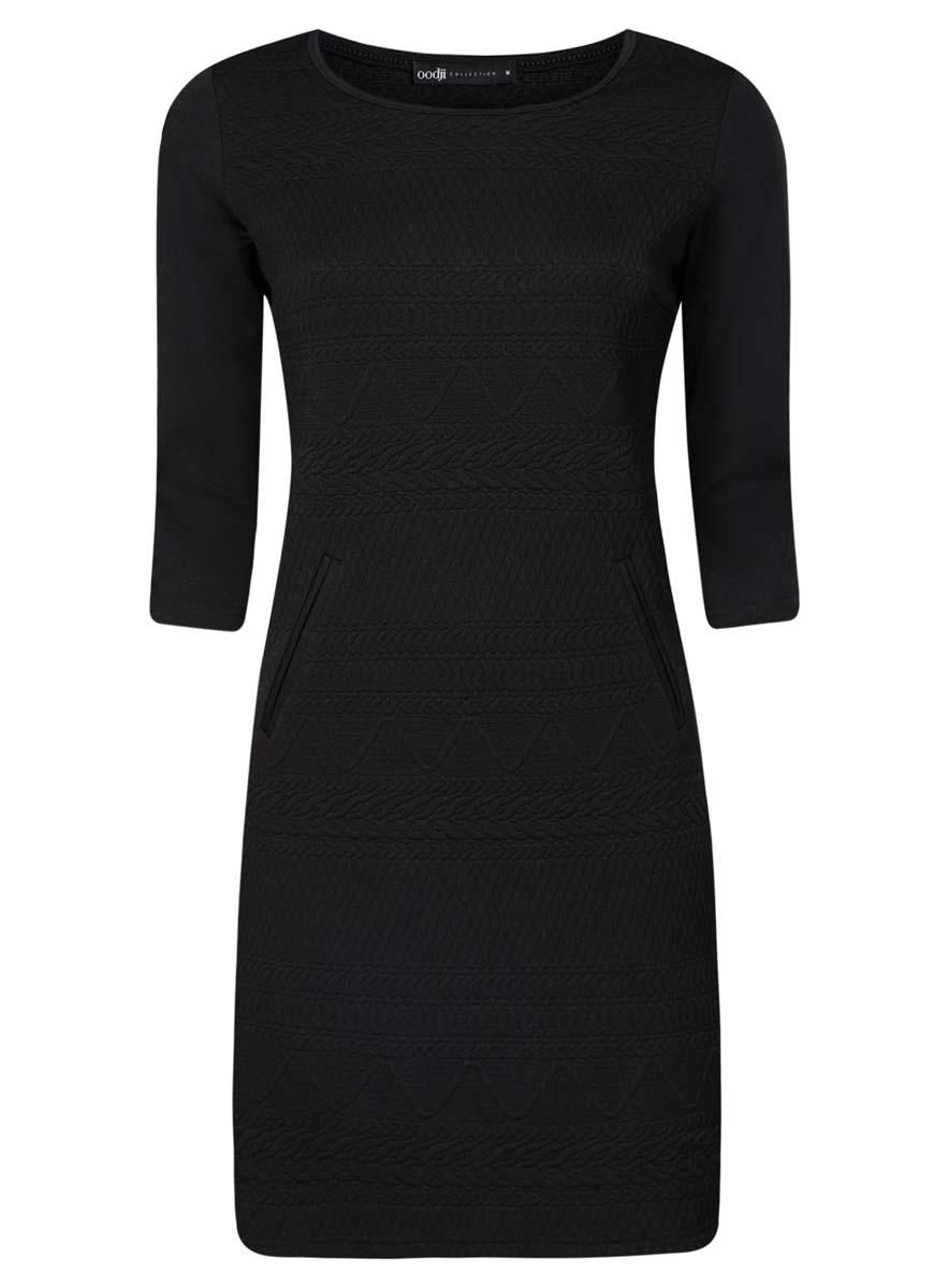 Платье24001100-3/45284/4500NМодное платье oodji Collection выполнено из качественного полиэстера с добавлением эластана и вискозы. Материал очень мягкий и приятный на ощупь, обладает высокой воздухопроницаемостью и гигроскопичностью, позволяет коже дышать. Платье-миди с круглым вырезом горловины и рукавами 3/4 оформлено фактурным принтом с узорами. Спереди изделие дополнено имитацией втачных карманов.