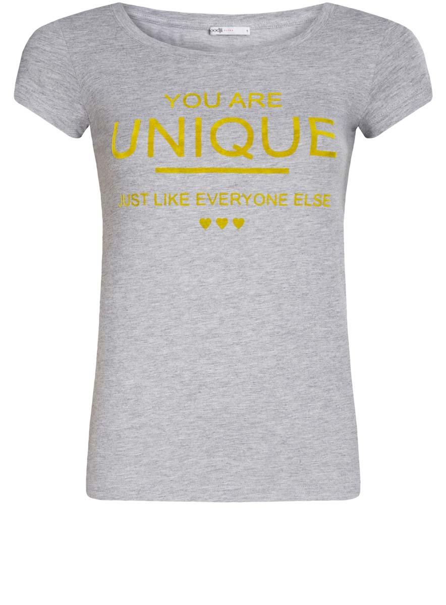 Футболка14701008-10/46154/2051PСтильная женская футболка выполнена из натурального хлопка. Модель с круглым вырезом горловины и короткими рукавами оформлена надписью.