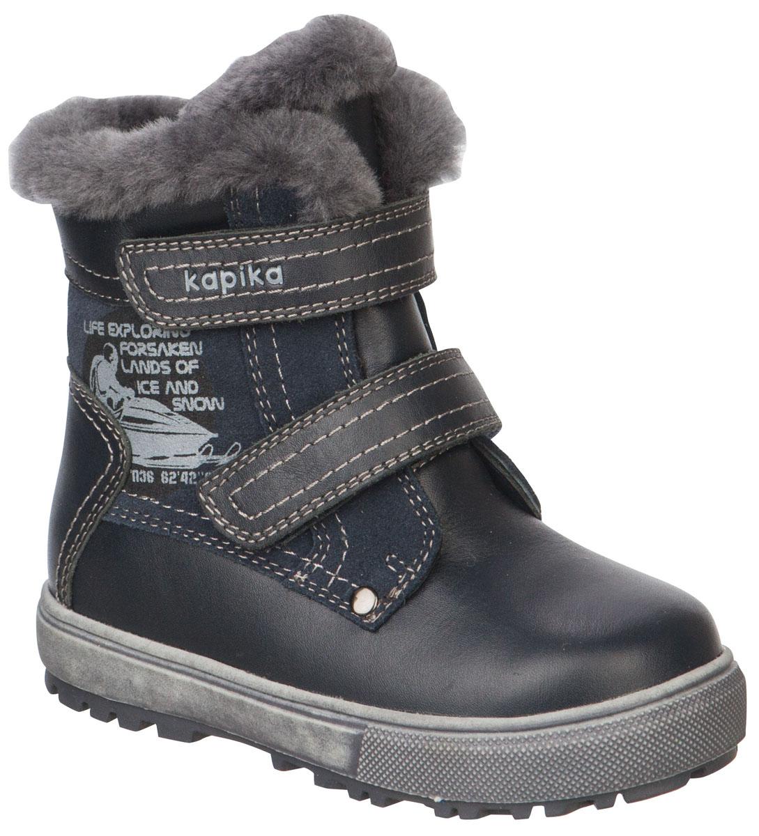 62095Удобные и теплые ботинки от Kapika выполнены из натуральной кожи. Два ремешка на застежках-липучках надежно фиксируют изделие на ноге. Мягкая подкладка и съемная стелька из натуральной овечьей шерсти обеспечивают тепло, циркуляцию воздуха и сохраняют комфортный микроклимат в обуви. Подошва с протектором гарантирует идеальное сцепление с любыми поверхностями. Идеальная зимняя обувь для активных детей. Модель большемерит на половину размера.