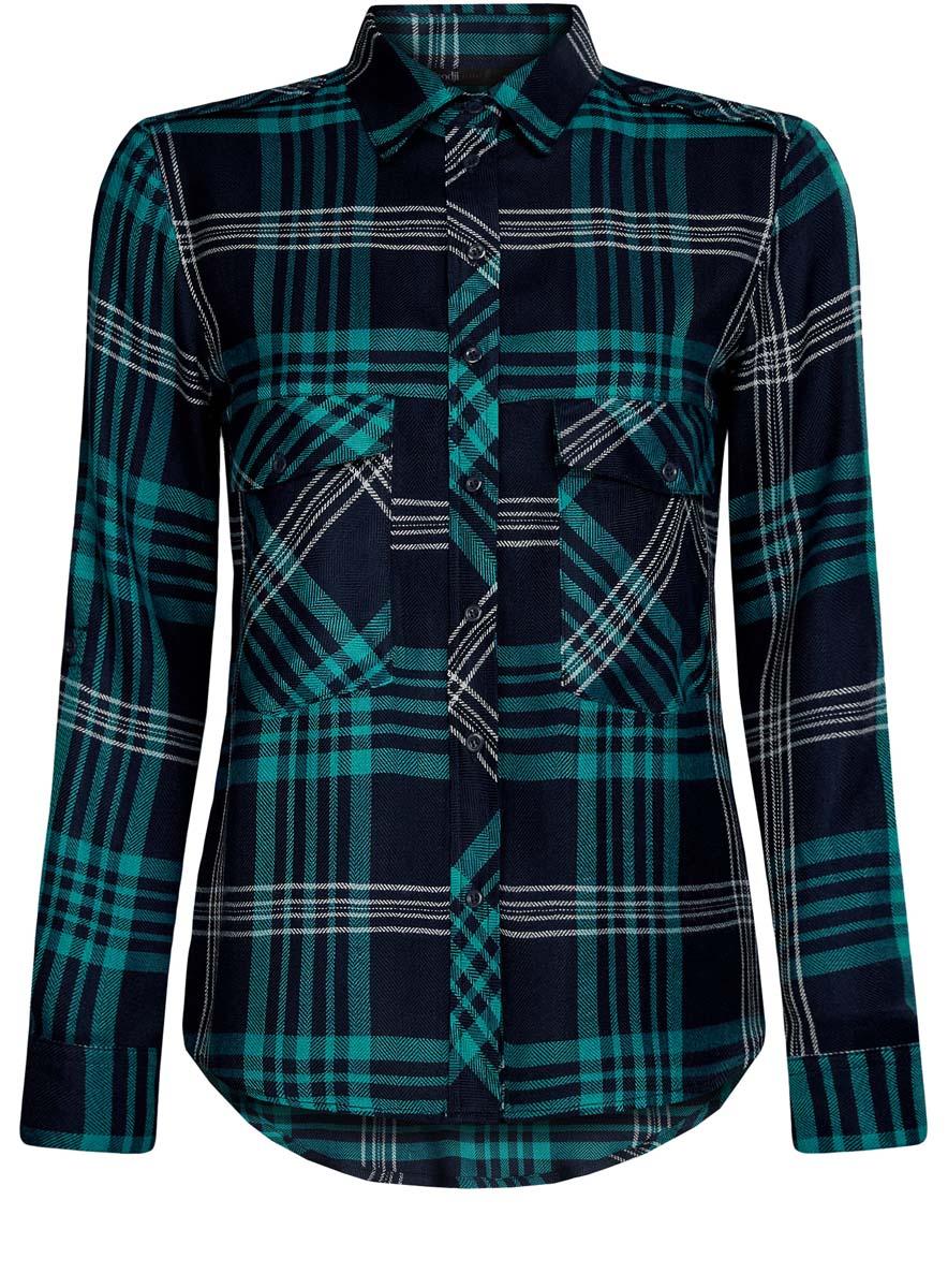 Блузка11411052-1/45917/7945CЖенская блузка oodji Ultra выполнена с классическим воротничком и имеет длинный рукав. Модель плотно садится и прилегает по фигуре. Застегивается на пуговицы спереди и на манжетах. Имеет два кармана на груди, скругленный контур низа, удлиненный сзади.