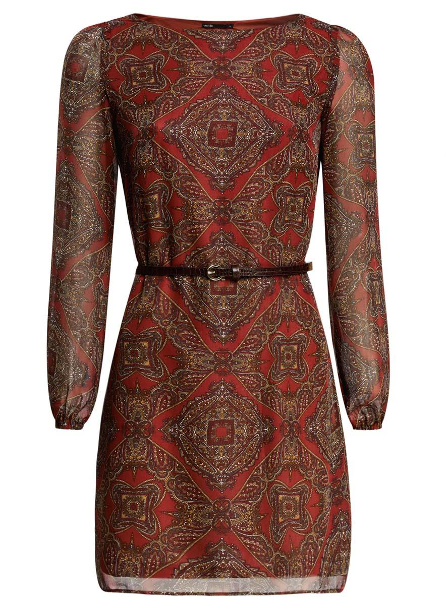 Платье11900150-5/13632/3329AСтильное платье oodji Ultra выполнено из 100% полиэстера. Модель с круглым вырезом горловины и длинными рукавами оформлена интересным принтом. В комплект входит ремень из искусственной кожи с металлической пряжкой.