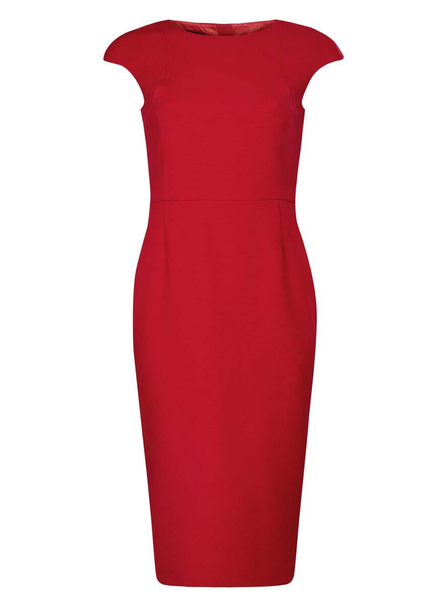 Платье11902163/31291/2900NПлатье-футляр oodji Ultra изготовлено из полиэстера с добавлением вискозы и эластана. Верх платья выполнен с короткими рукавами и круглым вырезом. По всей длине спинки проходит металлическая застежка-молния с двумя бегунками.