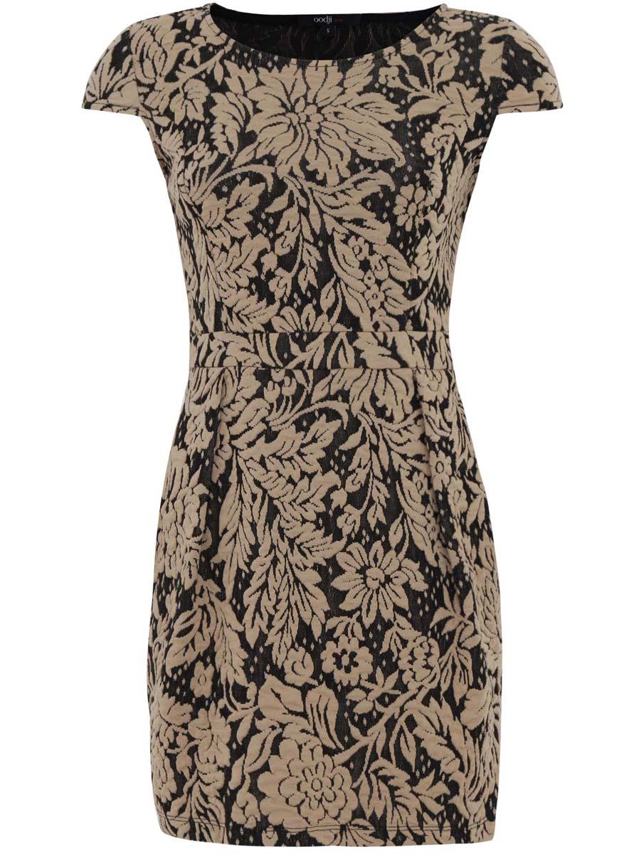 Платье14001139-3/43631/2945FЖенское платье-футляр oodji Ultra изготовлено из текстурной мягкой ткани с цветочным принтом. Выполнено с круглым воротом и рукавами-крылышками. Сбоку модель застегивается на потайную застежку-молнию. Благодаря своему дизайну и длине платье отлично подойдет как для повседневной носки, так и для коктейля.