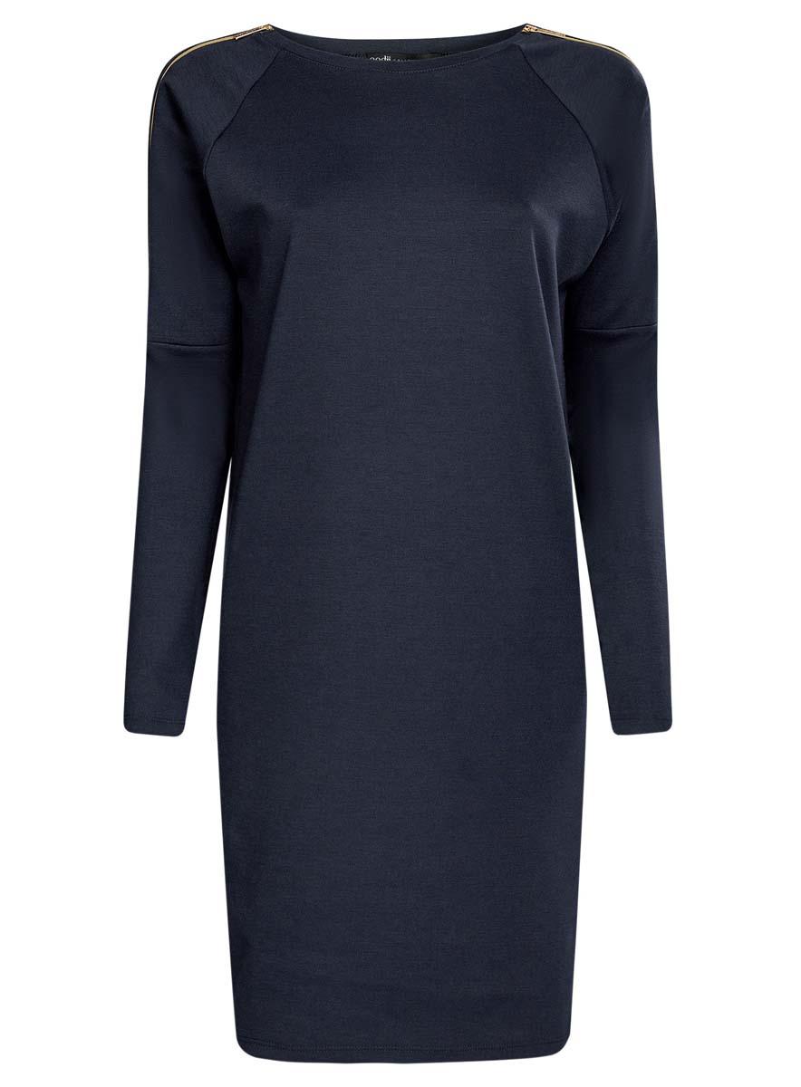 24007026/37809/4500NТрикотажное однотонное платье oodji Collection изготовлено из полиэстера с добавлением эластана. Верх платья выполнен с длинными рукавами и круглым вырезом. Рукава дополнены декоративными молниями, которые полностью расстегиваются. Модель свободного кроя.