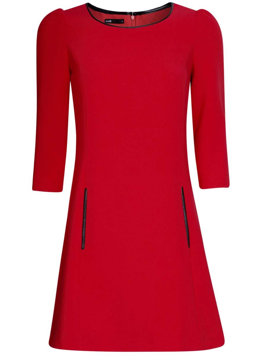 Платье11902145-1/38248/2900NМодное платье oodji Ultra станет отличным дополнением к вашему гардеробу. Модель, выполненная из полиэстера с добавлением вискозы и полиуретана, дополнена вставками из искусственной кожи. Платье-миди с круглым вырезом горловины и рукавами 3/4 спереди дополнено втачными карманами.