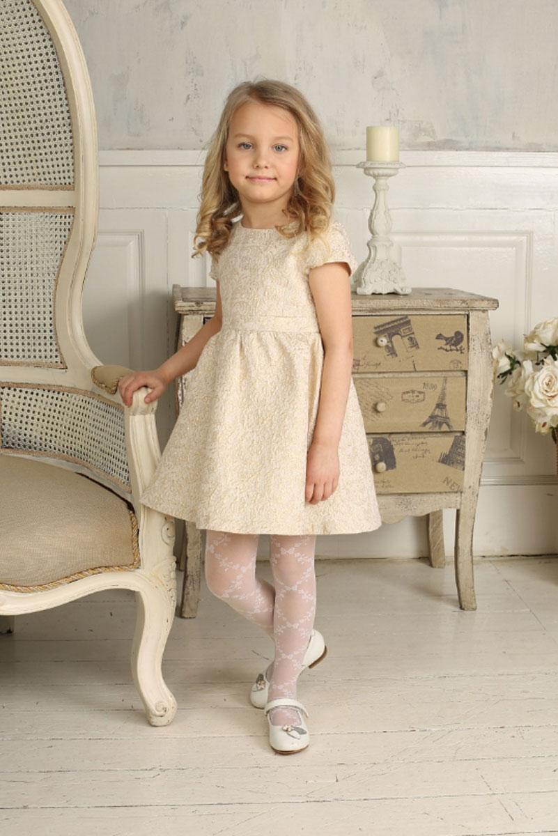 185905Красивое платье для девочки Sweet Berry идеально подойдет вашей маленькой принцессе. Платье выполнено из полиэстера на подкладке из натурального хлопка, оно мягкое и очень приятное на ощупь, не сковывает движения и позволяет коже дышать, не раздражает даже самую нежную и чувствительную кожу ребенка, обеспечивая наибольший комфорт. Платье с рукавами-крылышками и круглым вырезом горловины имеет на спинке застежку-молнию, что помогает с легкостью переодеть ребенка. От линии талии заложены складочки, придающие изделию пышность. Верхняя часть модели выполнена из жаккардовой ткани. Такое платье послужит отличным дополнением к детскому гардеробу. В нем ваша маленькая модница будет чувствовать себя комфортно, и всегда будет в центре внимания!