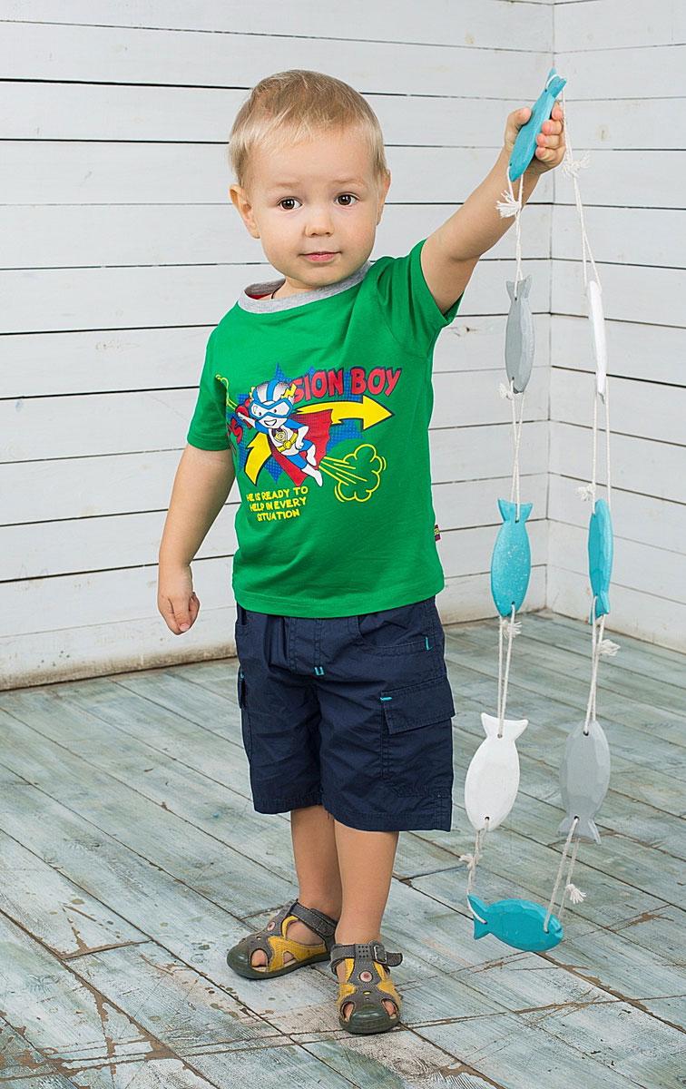 196125Стильные шорты для мальчика Sweet Berry Baby идеально подойдут маленькому моднику и станут отличным дополнением к детскому гардеробу. Шорты выполнены из натурального хлопка, не сковывают движения и позволяют коже дышать, обеспечивая наибольший комфорт. Шорты на талии имеют широкую эластичную резинку, регулируемую шнурком. Спереди изделие дополнено двумя втачными карманами с косыми срезами, по бокам - двумя накладными карманами с клапанами. В таких стильных шортах ваш маленький мужчина будет чувствовать себя комфортно и всегда будет в центре внимания!