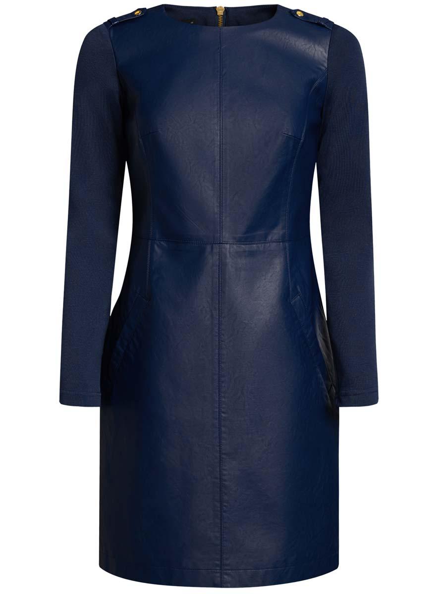 Платье11902146/42008/2900NОригинальное платье oodji Ultra изготовлено из плотного трикотажа и искусственной кожи. Рукава и спинка до пояса выполнены из трикотажа. Платье застегивается на молнию на спинке. На лицевой части подола имеются два втачных кармана. Плечевая линия оформлена декоративными погонами с металлическими кнопками. Модель приталенная, имеется подкладка.