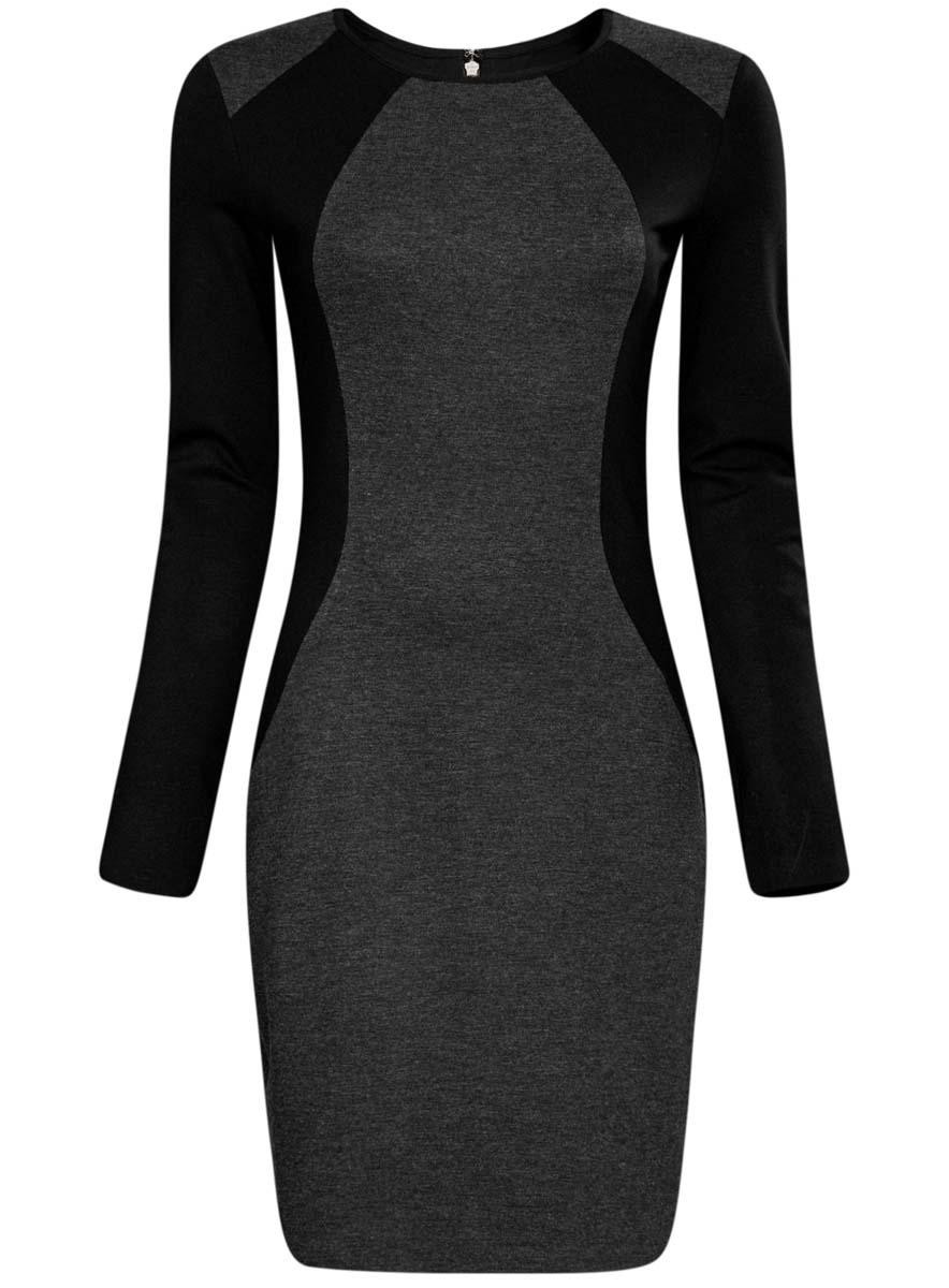 Платье14011009-1/43127/2329BСтильное платье oodji Ultra выполнено из полиэстера с добавлением полиамида, вискозы и полиуретана. Модель с круглым вырезом горловины и длинными рукавами сзади застегивается на металлическую застежку-молнию.