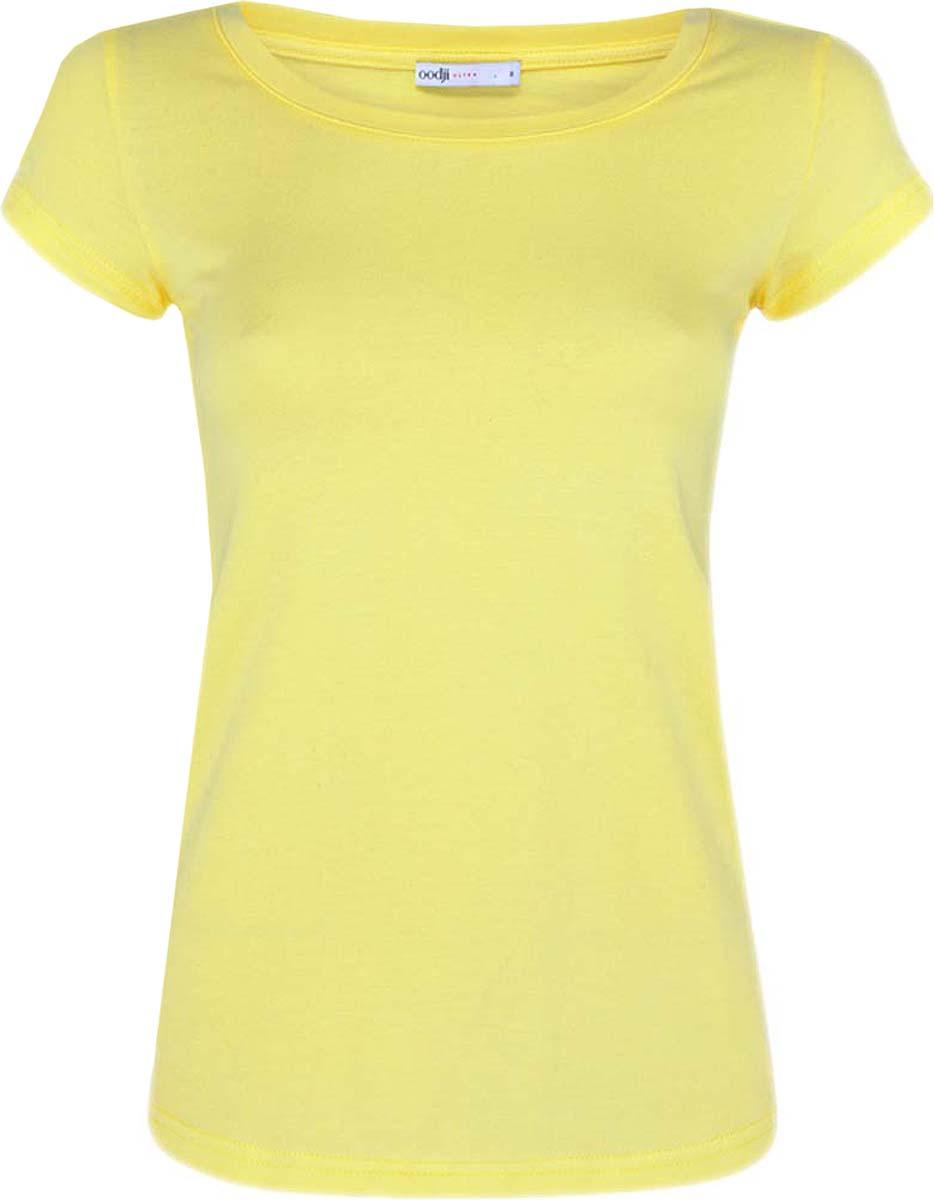 14701008T2/46154/6700NЖенская приталенная футболка выполнена из хлопка. Модель с круглым вырезом горловины и стандартными короткими рукавами. В комплект входят 2 футболки одинакового цвета.