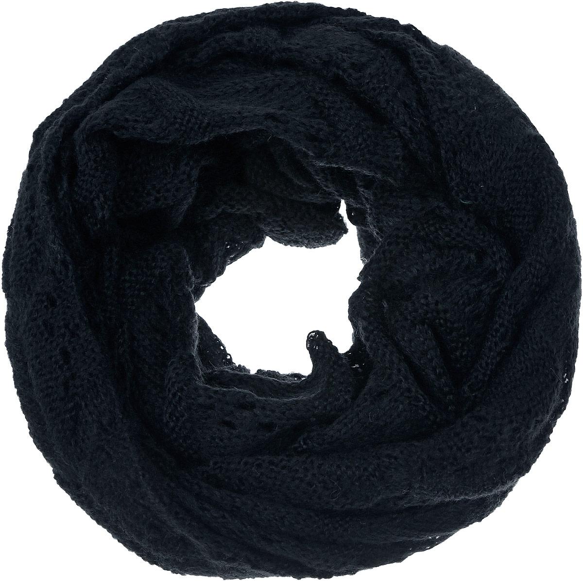 ШарфV2717-88Женский вязаный шарф Vita Pelle станет отличным дополнением к гардеробу в холодную погоду. Изготовленный из высококачественной комбинированной пряжи, он необычайно мягкий и приятный на ощупь, максимально сохраняет тепло. Шарф, выполненный красивой мелкоузорчатой вязкой, гармонично дополнит образ современной женщины, следящей за своим имиджем и стремящейся всегда оставаться стильной.