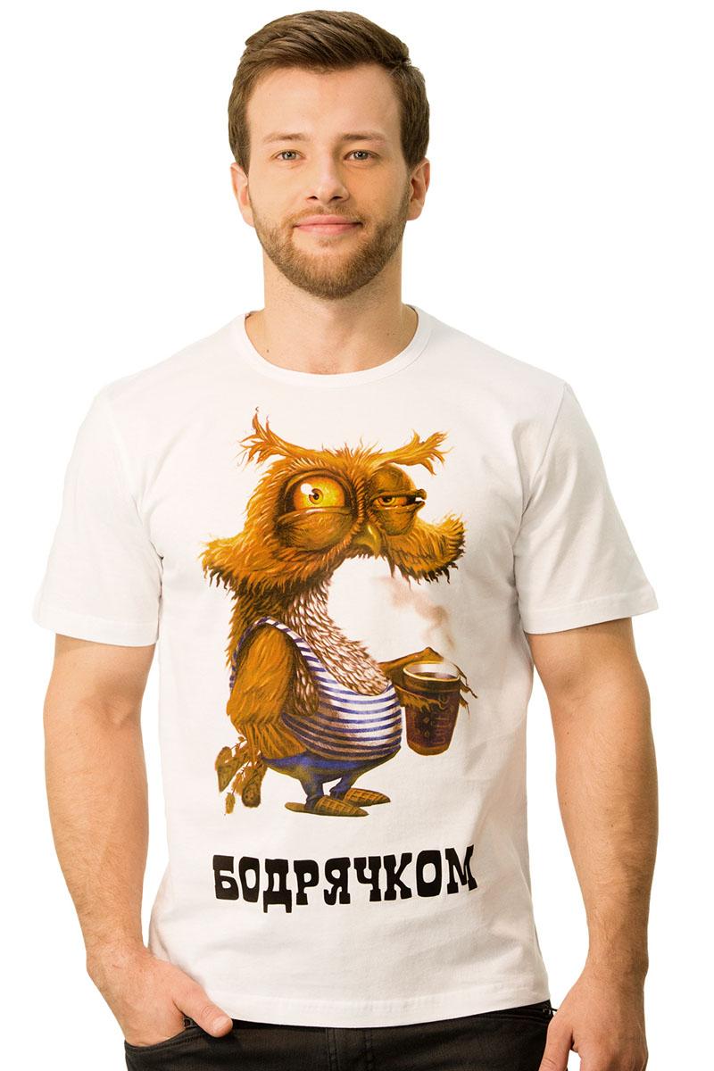 Футболка2-3Мужская футболка MF Бодрячком с короткими рукавами и круглым вырезом горловины выполнена из натурального хлопка. Оформлена модель оригинальным принтом и надписью.