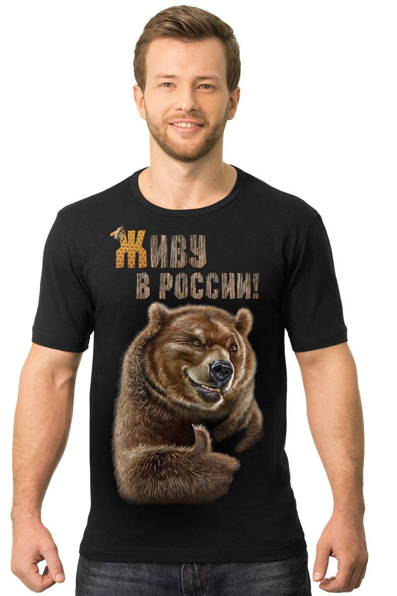 Футболка2-11Мужская футболка MF Живу в России с короткими рукавами и круглым вырезом горловины выполнена из натурального хлопка. Оформлена модель оригинальным принтом и надписями.