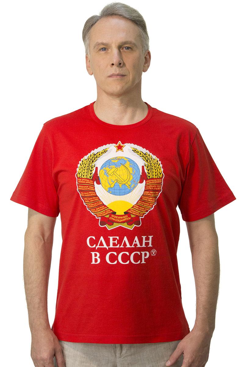 Футболка2-26Мужская футболка MF Сделан в СССР с короткими рукавами и круглым вырезом горловины выполнена из натурального хлопка. Оформлена модель оригинальным принтом и надписями.