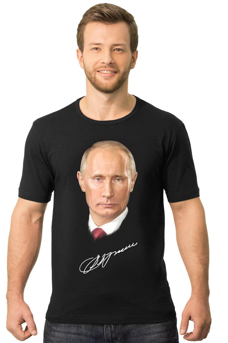 2-45Женская футболка MF Путин с подписью с короткими рукавами и круглым вырезом горловины выполнена из натурального хлопка. Оформлена модель оригинальным принтом и надписью.