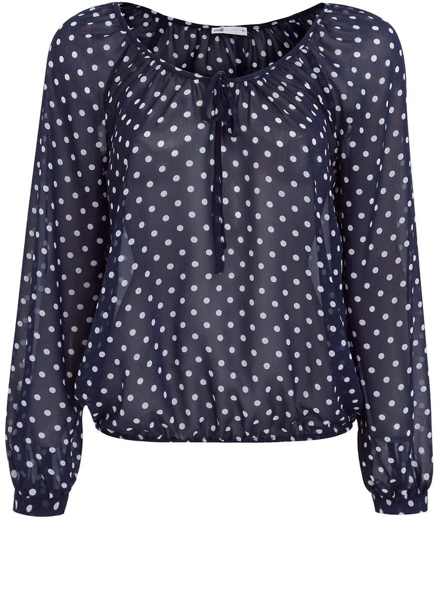 21418013-2/17358/7912DСтильная женская блузка oodji Collection выполнена из 100% полиэстера. Модель с круглым вырезом горловины и длинными рукавами спереди дополнена завязками. Рукава и низ изделия собраны эластичными резинками.